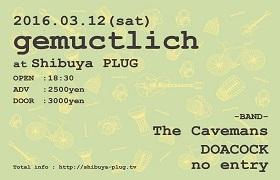 Cavemans0312フライヤー-EYE