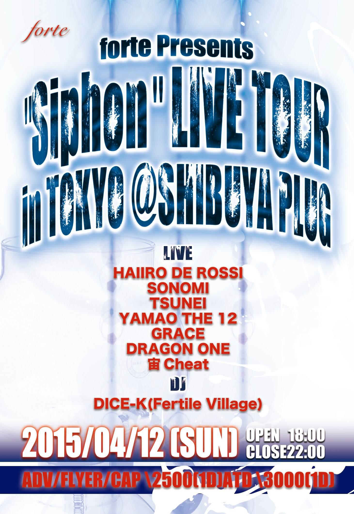 Siphone-livetou02r