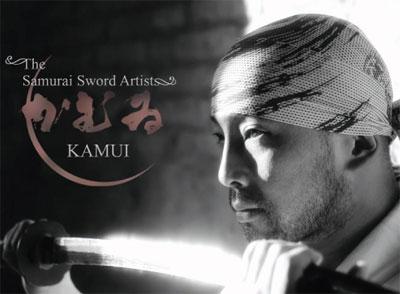 Kamui_400
