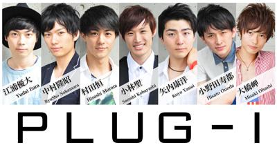 PLUG-I_b_400