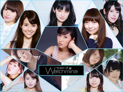Watchmina_2015_400