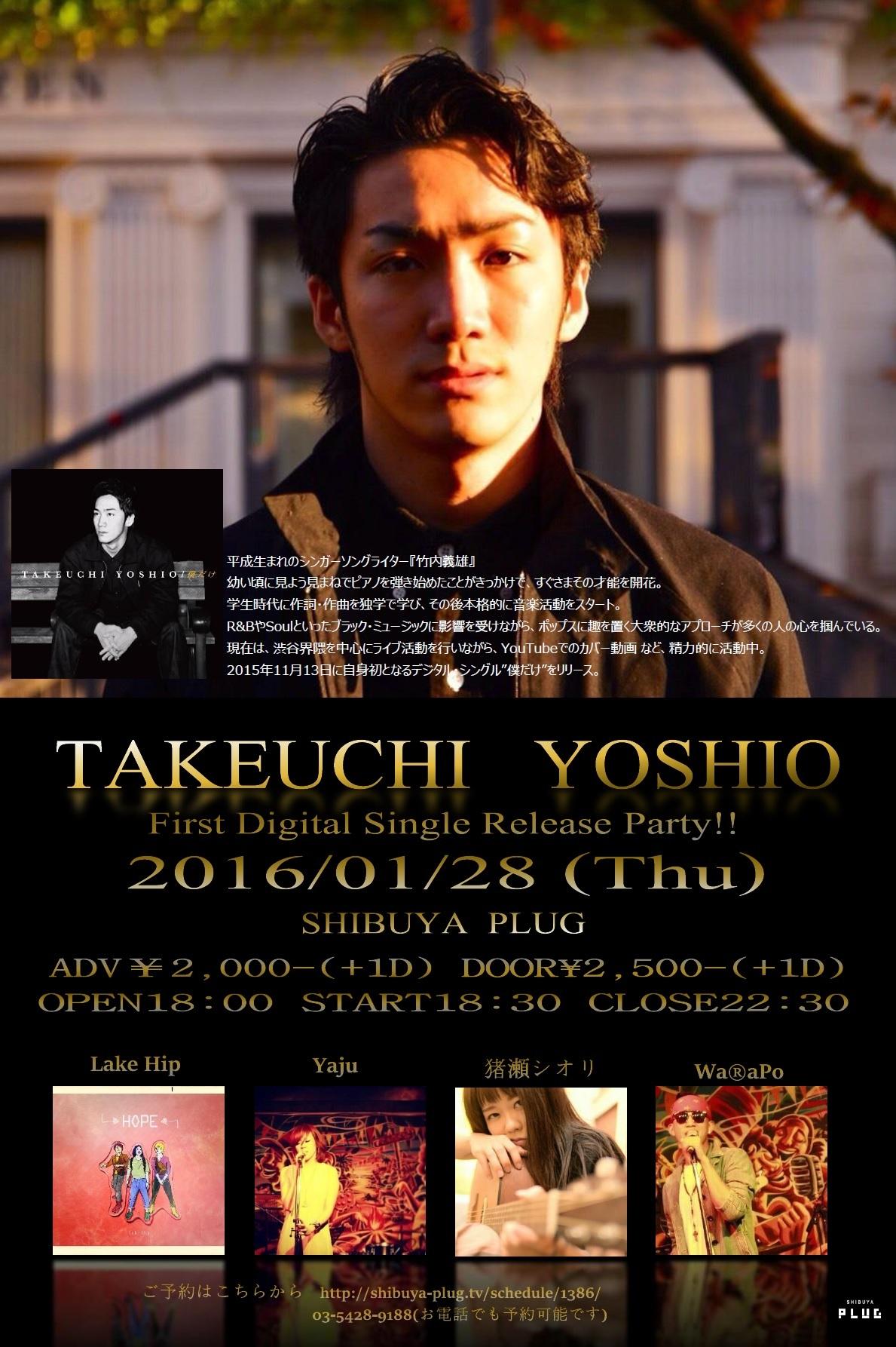YOSHIO Release Party_160128