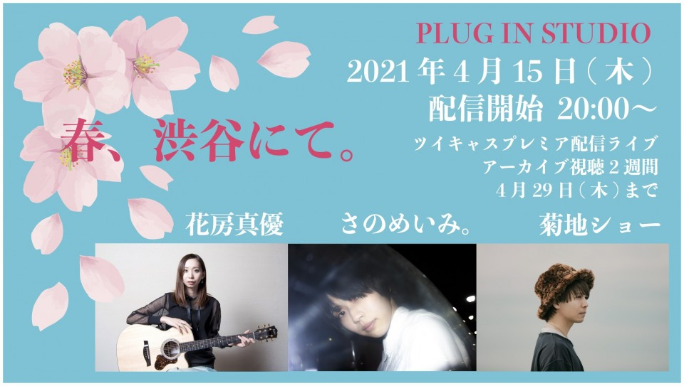 2021/4/15/Thu